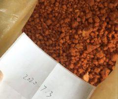 5F-MDMB-2201 / 5fmdmb2201 / 5fmdmb in stock CAS 889493-21-2
